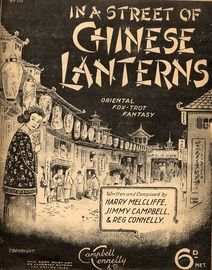 In a Street of Chinese Lanterns  - Oriental Fox Trot Fantasy