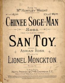 Chinee Soge-Man - Song from the Musical Comedy \