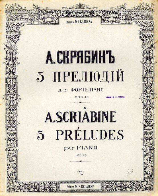 5329 | 5 Preludes pour Piano - Op. 15 - Edition M. P. Belaieff