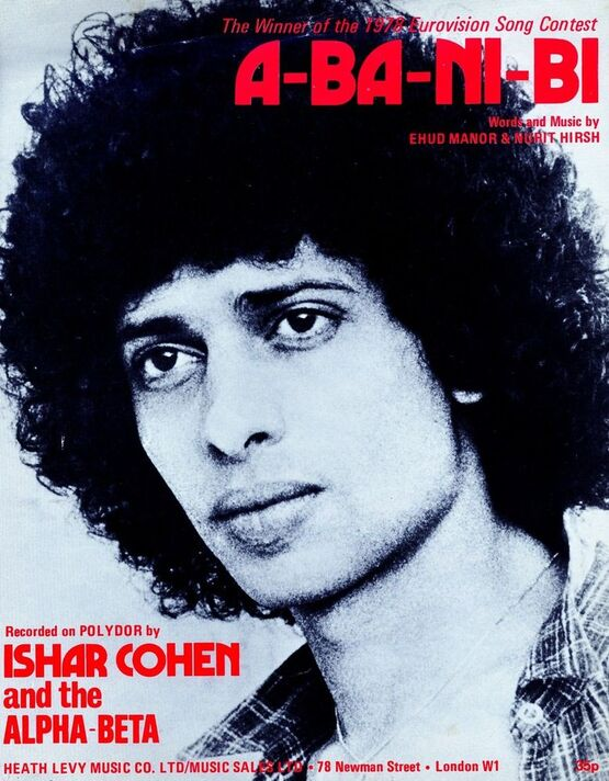 7849 | A Ba Ni Bi - Featuring Ishar Cohen and the Alpha Beta - The Winner of the 1978 Eurovision Song Contest