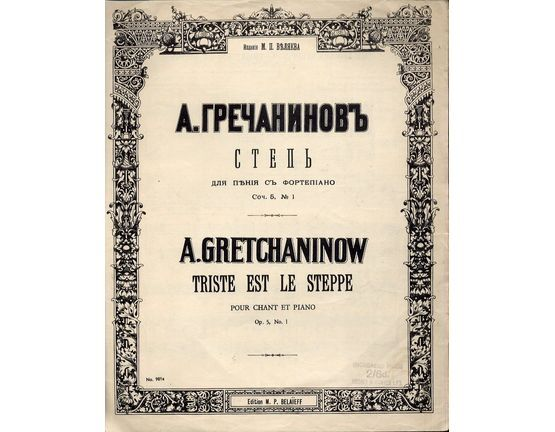 12361 | Gretchaninoff - On The Steppe (Triste Est Le Steppe) - Song  - Op. 5, No. 1 - Key of D Major