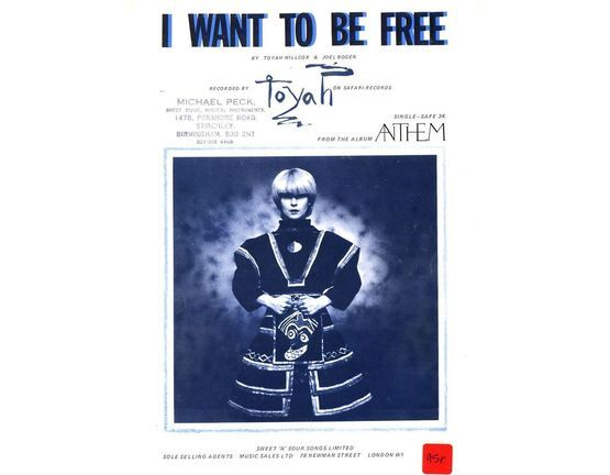 4 | I Want to Be Free: Toyah